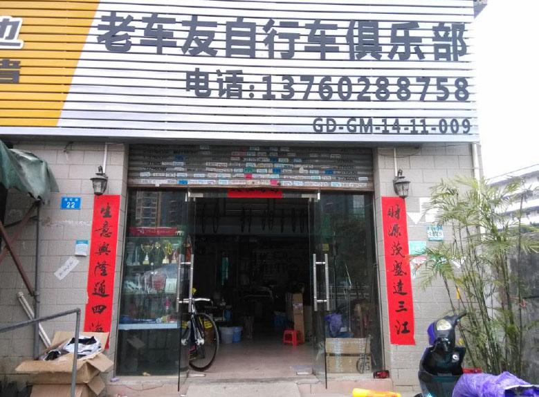 FALSIFICACIONES CHINAS DE PRODUCTOS CATLIKE loja