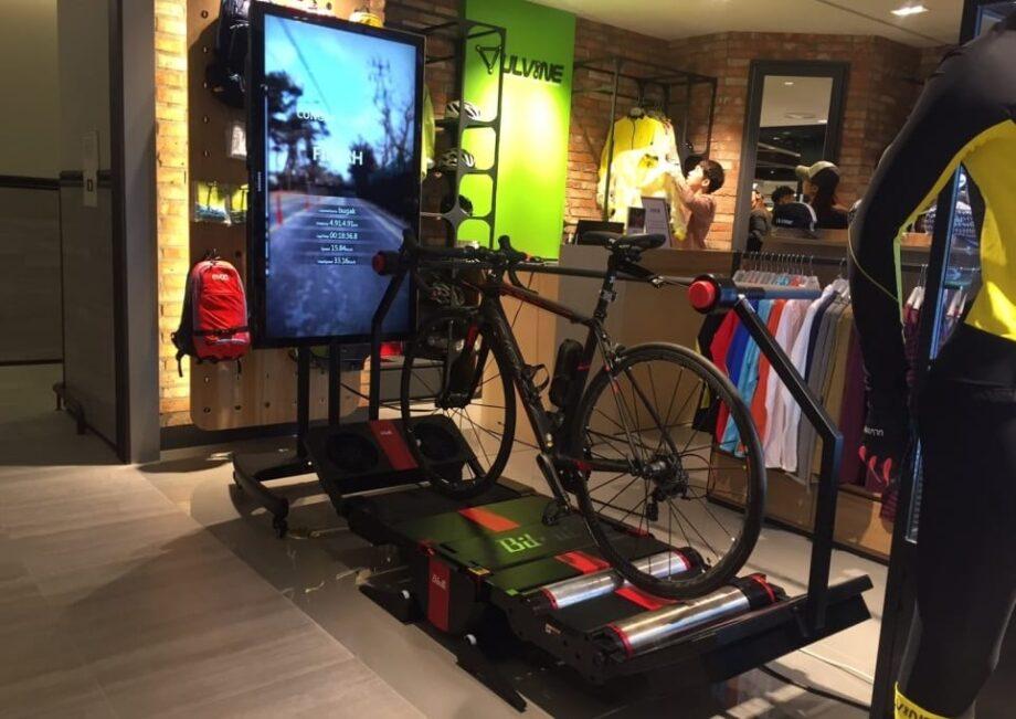 Bitelli Bike Trainer (3)